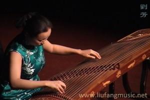 Gu-Zheng-Chinese-Harp