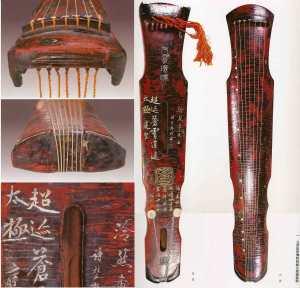 Các loại đàn tranh ở Viễn Đông