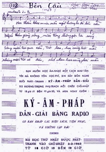 CTDayNhac-HoangTrong