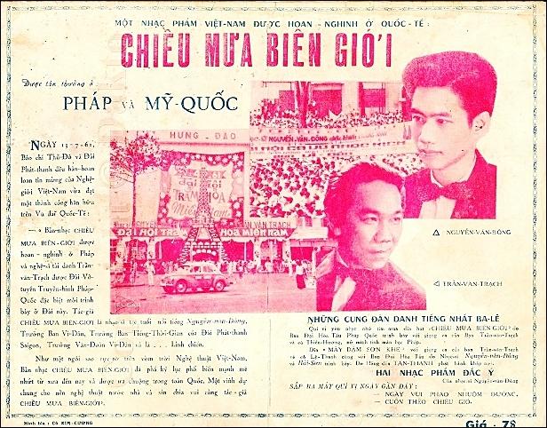 Pic 4 tờ Quảng cáo NguyenVanDong-TranVanTrach-S.jpg