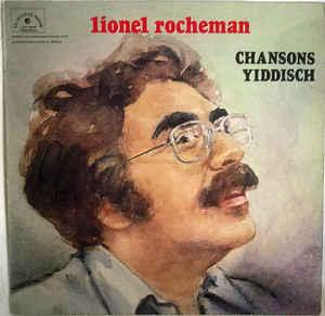 lionel rocheman1